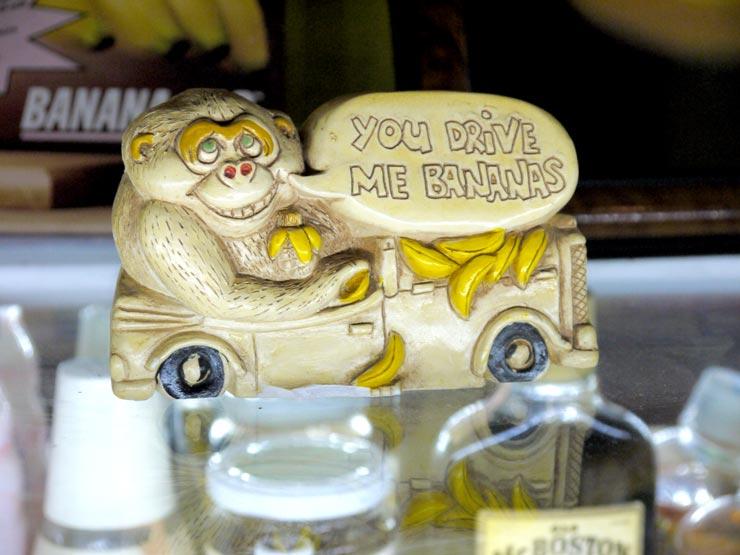 bananu-muziejaus-statulele